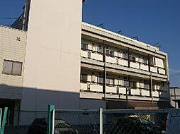 つくしマンション[2階]の外観