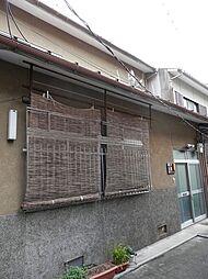 京都市右京区西院高山寺町