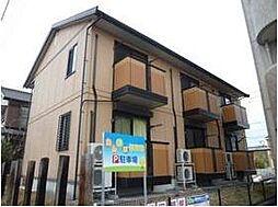 愛知県日進市梅森台2丁目の賃貸アパートの外観