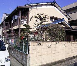 ハウス33[2階]の外観
