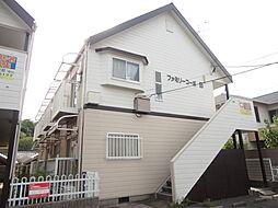 福岡県北九州市八幡西区清納1丁目の賃貸アパートの外観