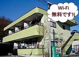 岡谷駅 3.0万円