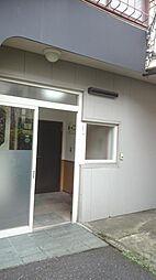 武蔵野荘[101号室]の外観