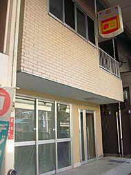 栄町ビル[301号室]の外観