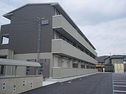 八家駅 5.8万円