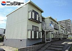 水南ハイツ[2階]の外観