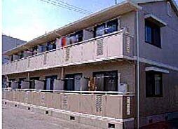 広島県広島市安佐北区可部南1丁目の賃貸アパートの外観