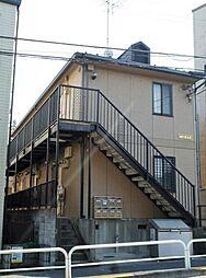 東京都世田谷区桜上水1の賃貸アパートの外観