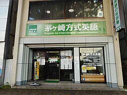 松田ビル1F