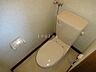 トイレ,1DK,面積25.52m2,賃料3.2万円,バス くしろバス芦野1丁目下車 徒歩4分,,北海道釧路市芦野2丁目17-13