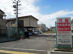 八尾駅 0.8万円
