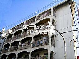 シャトー元町[3階]の外観