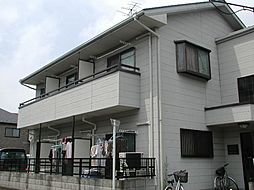 東京都調布市調布ケ丘4丁目の賃貸アパートの外観