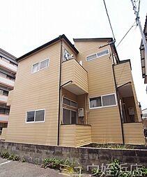 室見駅 2.3万円