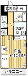 サニーセレクトコーポ[1階]の間取り