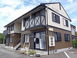 クレール飯田[A202号室]の外観