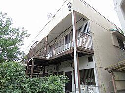 谷口荘[2階]の外観