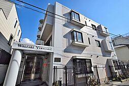 WELFARE YAMASAKA[2階]の外観