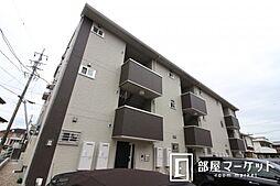名鉄豊田線 日進駅 4.5kmの賃貸アパート