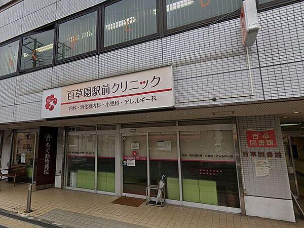百草台ハイツ 1階の賃貸【東京都 / 日野市】