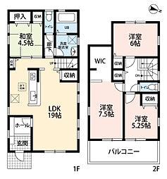 碧南中央駅 2,780万円