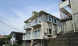 神奈川県横浜市中区仲尾台の賃貸アパートの外観