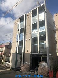 豊平公園駅 4.9万円