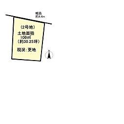 阪急京都本線 総持寺駅 バス5分 学園南町下車 徒歩2分
