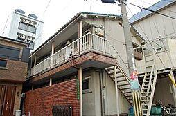 後藤文化[2階]の外観