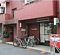 中野新橋駅前郵...