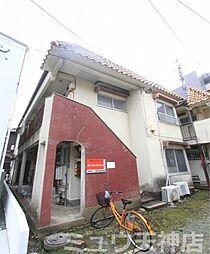 西新駅 2.1万円