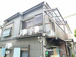 小口荘[2階]の外観