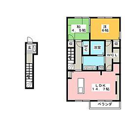 トーラス沃宮[2階]の間取り