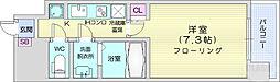 HF仙台本町レジデンス 10階1Kの間取り