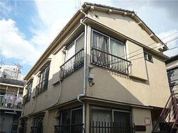 東京都豊島区南池袋3丁目の賃貸アパートの外観