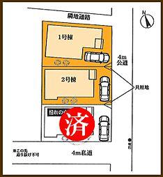 本八幡駅 2,490万円