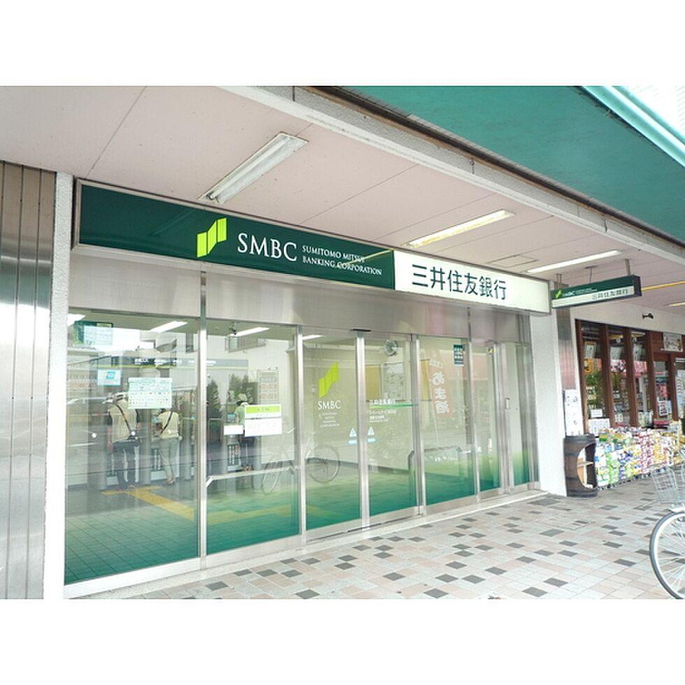周辺(銀行「三井住友銀行(ATM)まで70m」)