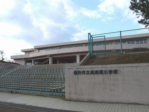 高森東小学校(...