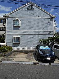 神奈川県横浜市都筑区勝田南1丁目の賃貸アパートの外観