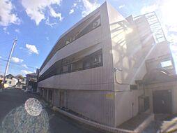 ブランシュ天王台[111号室]の外観