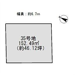 泉南郡田尻町吉見35号地 売土地