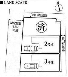 京成立石駅 4,290万円