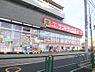 その他,2DK,面積39.69m2,賃料8.0万円,西武新宿線 上井草駅 徒歩8分,西武新宿線 井荻駅 徒歩8分,東京都杉並区上井草2丁目