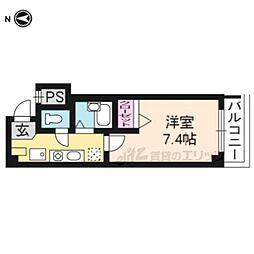 京阪本線 神宮丸太町駅 徒歩5分