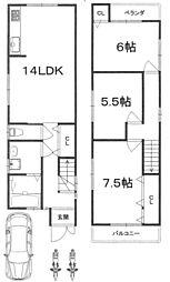 丹波橋駅 2,780万円