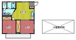 クマイコーポ[2階]の間取り