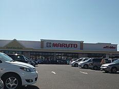 マルト 東金沢店(470m)