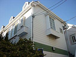 神奈川県横浜市港北区樽町3の賃貸アパートの外観