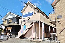 狭山ヶ丘駅 4.2万円