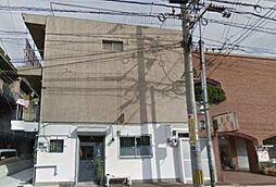 サンコービルII[2階]の外観